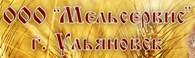 "Мелькомбинат ""Мельсервис"""