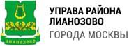 """""""Жилищник района Лианозово"""""""