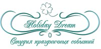 Студия праздничных событий Holiday Dream