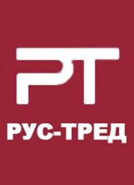 ООО РусТрейд