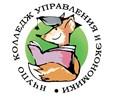 НЧУПО Колледж Управления и Экономики