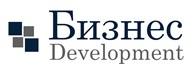 Бизнес Development