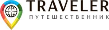 """Traveler Hotel"" Липецк"