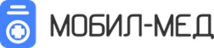 """Центр мобильной медицины """"Мобил - Мед"""""""