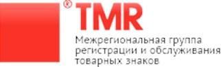 TM - REG