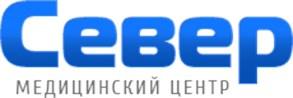 """ООО Медицинский центр """"Север"""""""