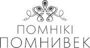 Бобровский Василий Генрихович