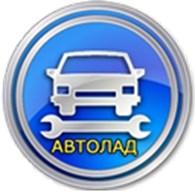 ФЛП Галанина Т.Д.