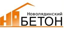 ООО Новолядинский бетон