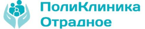 ООО ПолиКлиника Отрадное