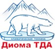 Диома ТДА