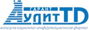 Аудит ТД-Гарант