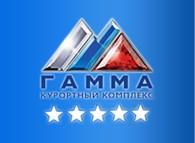 Гамма-Люкс