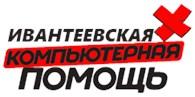 ООО Компьютерные системы