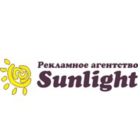 "ИП Рекламное агентство ""Sunlight """