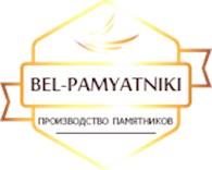 ЧТПУП Ритуальный Дом