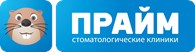 ООО Прайм - Стоматология