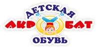 ИП Щербакова С.А.
