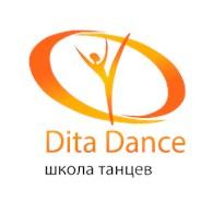 """Школа танцев """"Dita Dance"""""""