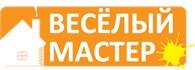 ЧТУП Магазин «Весёлый Мастер»