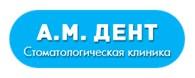 Стоматологическая клиника А.М. Дент