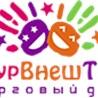 ООО АмурВнешТорг