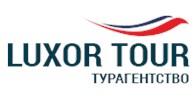 Турфирма Luxor Tour