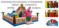 ООО Парк - Трейд