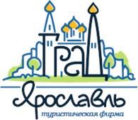 """Турфирма """"Град Ярославль"""""""