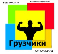 ООО Перевозчик