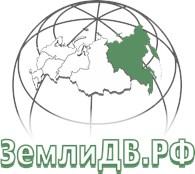 Доска объявлений ЗемлиДВ.РФ
