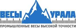 Весы Урала