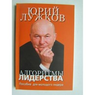 """""""Магазин автографов"""""""
