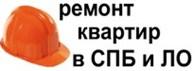 ООО РемонтСпб