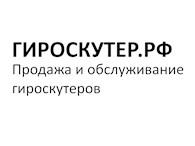 ГИРОСКУТЕР.РФ