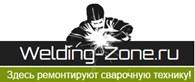 ООО Welding Zone