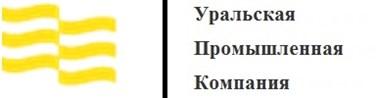 ООО Уральская Промышленная Компания
