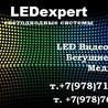 LEDexpert
