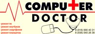 "ИП Сервисный центр ""Computer doctor"""