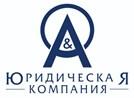 Юридическая Компания АЛЬФА-ОКС