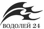 Водолей24