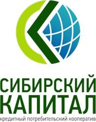 """Сибирский капитал"" Кормиловка"