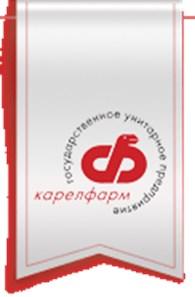 """ГУП РК Фармацевтическая компания """"Карелфарм"""""""