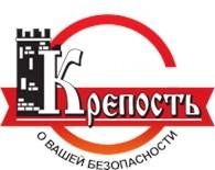 «Крепость»