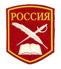 «Железногорский кадетский корпус»