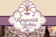 """Компания """"Крымский султан"""""""