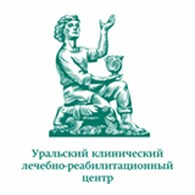 """""""Уральский клинический лечебно-реабилитационный центр"""""""