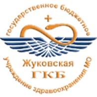 """""""Жуковская ГКБ"""""""