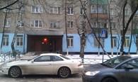 """""""Люберецкая районная больница №2"""""""