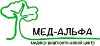 """""""Мед-Альфа"""""""
